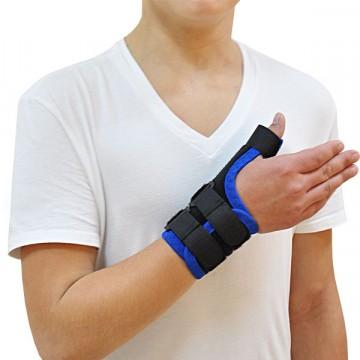Бандаж для лучезапястного сустава Е-207 детский