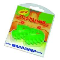 """Массажер медицинский для тела """"Чудо-пальчик"""" (комплект 2 шт)"""