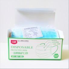 Маска одноразовая для лица с маркировкой Maditol pharma от 1 упаковки (50 шт.)